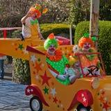 路的小丑 免版税库存照片