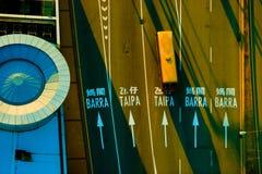 路的顶视图在澳门 免版税库存照片