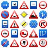 路集合符号 库存图片