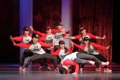 跳舞比赛在克列缅丘格,乌克兰 免版税库存图片
