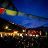 跳舞的愉快的la shangri藏语 免版税库存照片