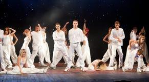 跳舞组的belka子项未认出 免版税库存图片