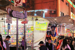 跳蚤市场在旺角在香港 免版税图库摄影