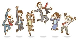 跳跃愉快的办公室工作者  库存例证