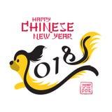 跳跃的Pekingese狗标志,农历新年2018年 库存照片