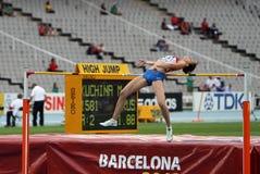 跳高运动员从俄国的玛丽亚Kuchina 免版税库存图片