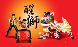 蹲中国狮子和弹鼓和铙钹的队 向量例证
