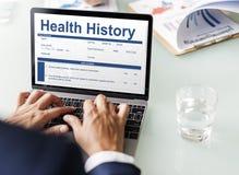 身体检查形式要求历史记录概念 免版税库存照片