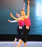 身体纬向条花基本的舞蹈培训班的训练类训练 免版税库存图片