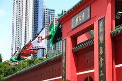 车公Kung寺庙,香港 免版税库存图片