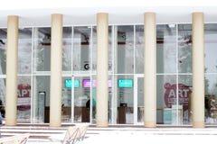车库当代文化中心在高尔基公园在莫斯科 库存图片