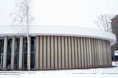 车库当代文化中心在高尔基公园在莫斯科 免版税库存图片