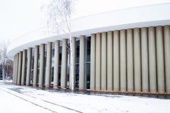 车库当代文化中心在高尔基公园在莫斯科 免版税图库摄影