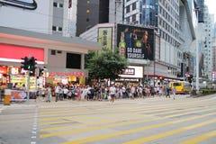 轩尼诗道,动机方式海湾行人穿越道 免版税图库摄影