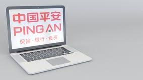 转动的开头和闭合值的膝上型计算机有砰的商标 计算机科技概念性社论4K夹子 库存例证