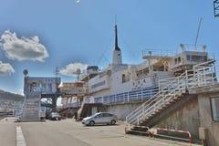 轮渡纪念船Mashu maru日本 免版税库存照片