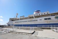 轮渡纪念船Mashu maru日本 库存图片