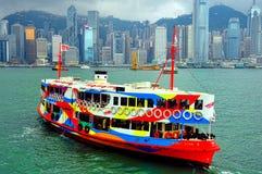 轮渡香港星形 免版税库存照片