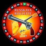 轮盘赌俄语符号 库存例证