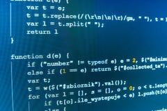 软件开发商工作区屏幕 免版税库存图片