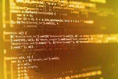 软件开发商工作区屏幕 库存图片