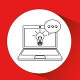 软件开发设计 向量例证