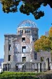轰炸圆顶广岛 免版税库存照片