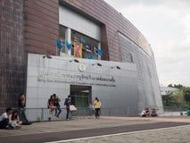 轰隆门面大厦起诉环境教育和保护中心 免版税图库摄影