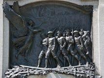 辅助的纪念碑勇敢 库存照片
