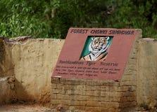 辛哈Dwar,所有区域入口在Ranthambore公园 免版税库存图片