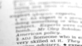 辞典定义-专门技术 股票录像