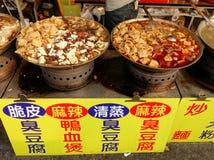 辣和草本热的罐食物 免版税库存照片