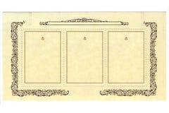 边界老邮票 免版税库存照片