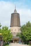 辽宁,中国- 2015年8月03日:从Guangyou T的白色塔视图 免版税图库摄影