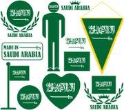 达成协议阿拉伯半岛地区夹子上色了海拔greyed包括映射路径替补沙特被遮蔽的状态周围的领土 免版税库存图片