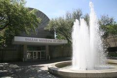 达拉斯艺术馆庭院 免版税库存照片