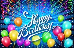 迅速增加愉快的生日 五颜六色的气球闪耀假日蓝色背景 幸福对您的诞生天商标,卡片,横幅,网 库存图片