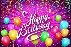 迅速增加愉快的生日 五颜六色的气球闪耀假日紫罗兰色桃红色紫色背景 幸福对您的诞生天商标,卡片 免版税库存图片