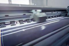 过程在一个现代印刷厂里 行动 图库摄影