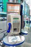 过去巴黎法国的电话亭 库存图片