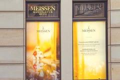 迈森商店标志2 免版税图库摄影