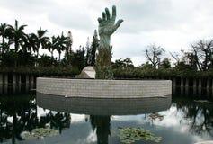 迈阿密浩劫纪念碑 免版税库存图片