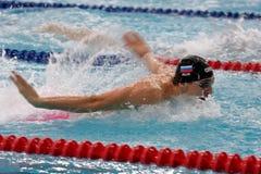 运动员在游泳竞争中 免版税图库摄影