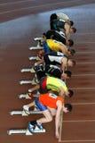 运动员起始时间 免版税库存图片