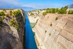 运河科林斯湾希腊 免版税库存图片