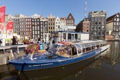 运河船阿姆斯特丹 免版税库存照片