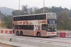 运输服务在香港 库存图片