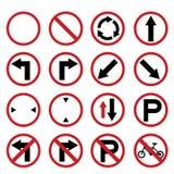 运输标志集合 免版税库存照片