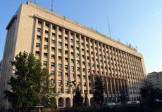 运输部和基础设施,布加勒斯特,罗马尼亚 免版税图库摄影