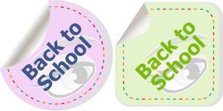 返回图标学校 互联网按钮 教育 库存照片